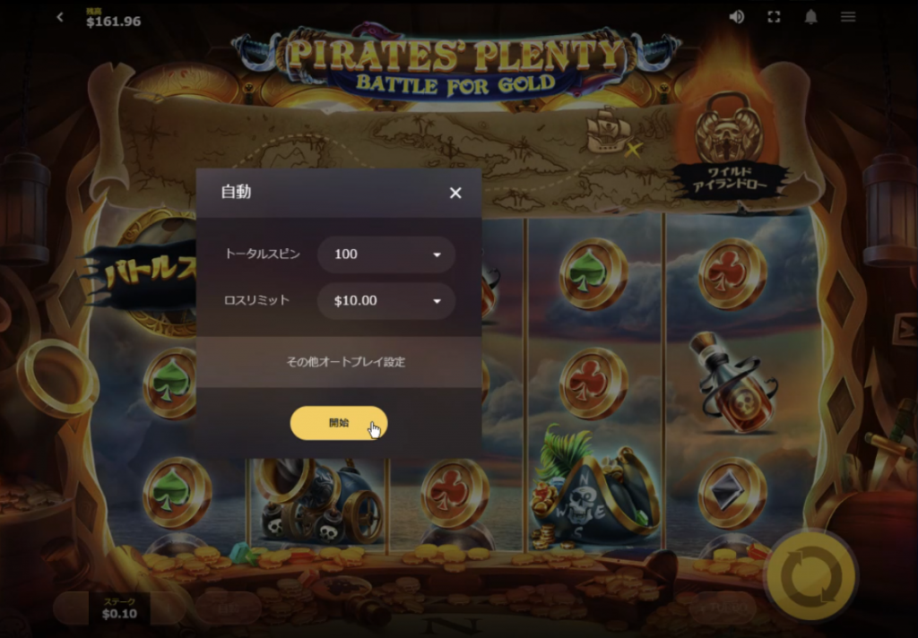 PIRATES PLENTY-12-01
