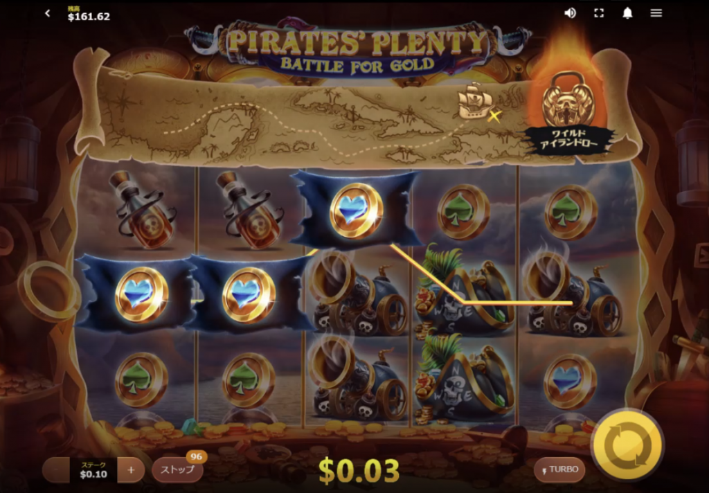 PIRATES PLENTY-12-03