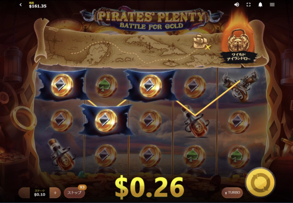 PIRATES PLENTY-12-04