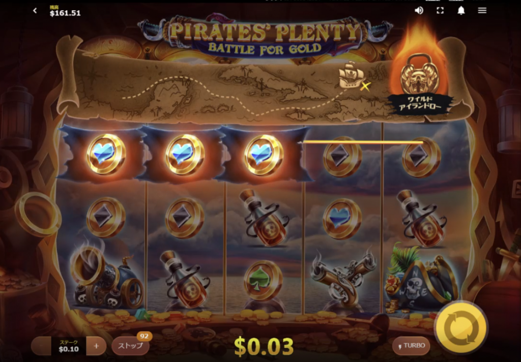 PIRATES PLENTY-12-05
