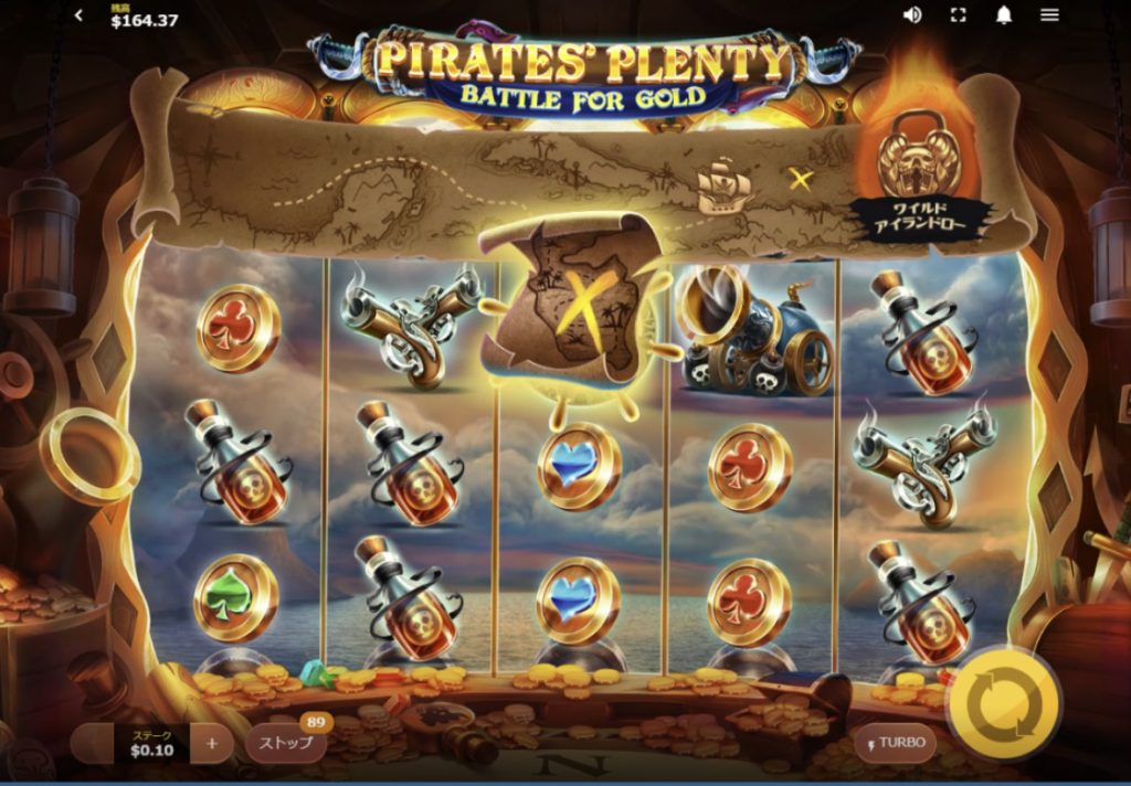 PIRATES PLENTY-10-06