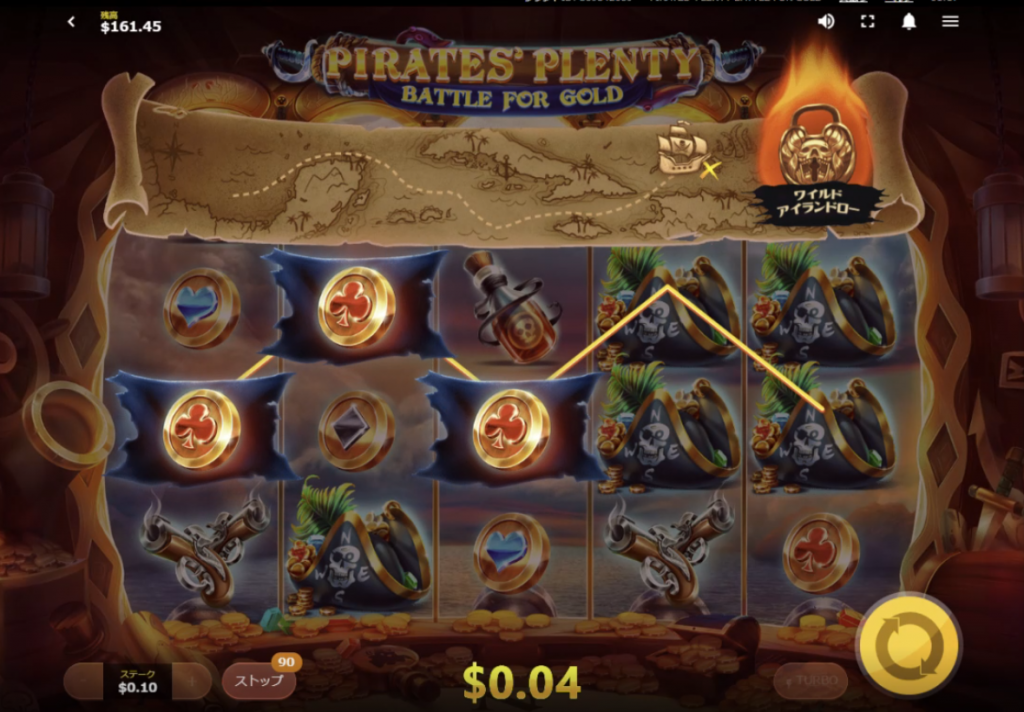 PIRATES PLENTY-12-06
