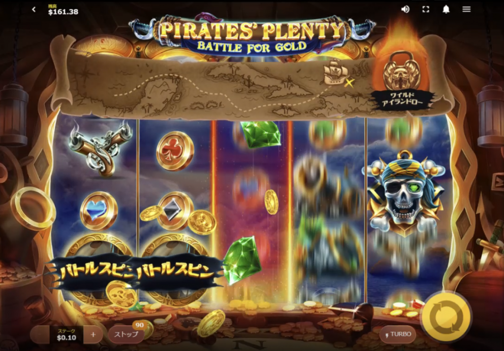PIRATES PLENTY-12-07