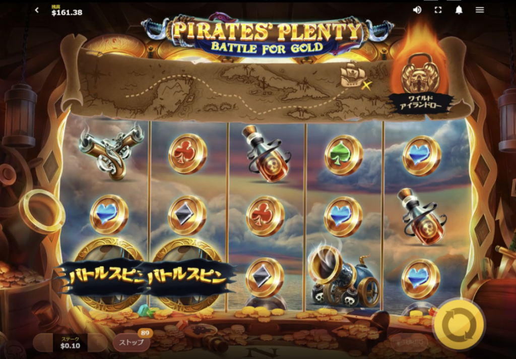 PIRATES PLENTY-12-08