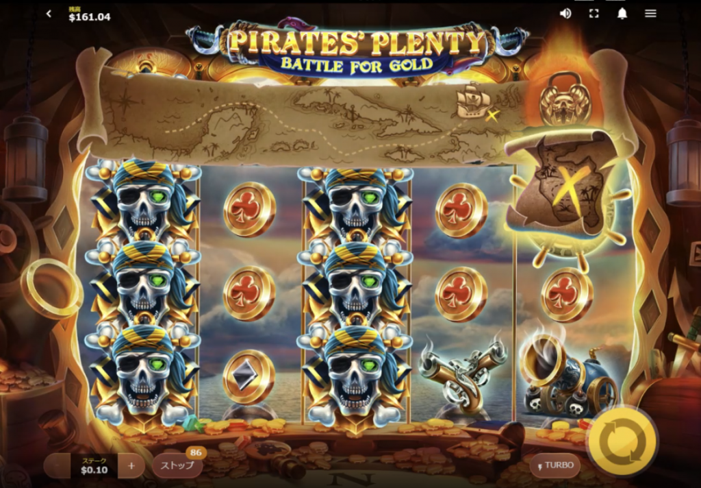 PIRATES PLENTY-12-10