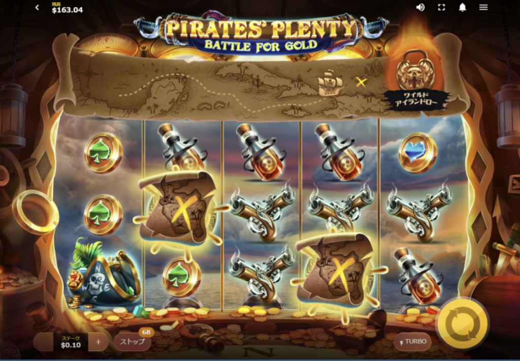 PIRATES PLENTY-10-13
