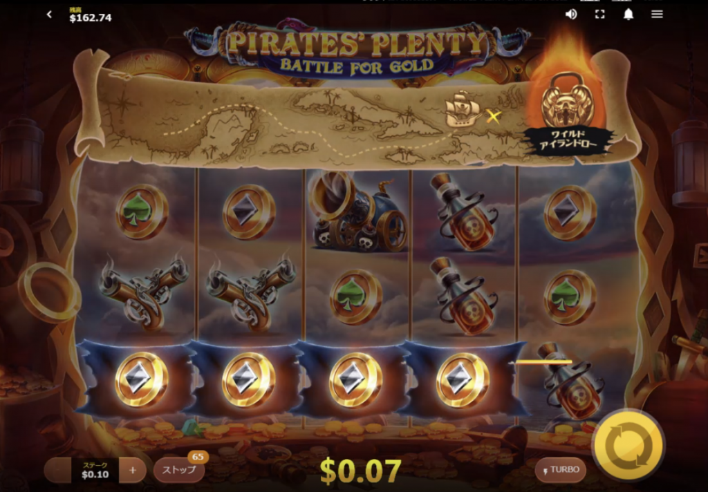 PIRATES PLENTY-10-14