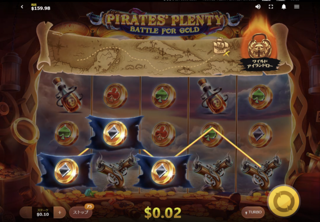 PIRATES PLENTY-12-14