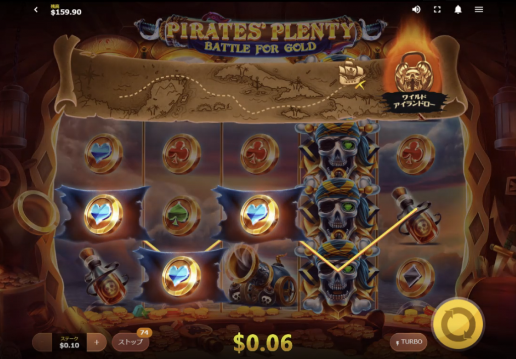 PIRATES PLENTY-12-15