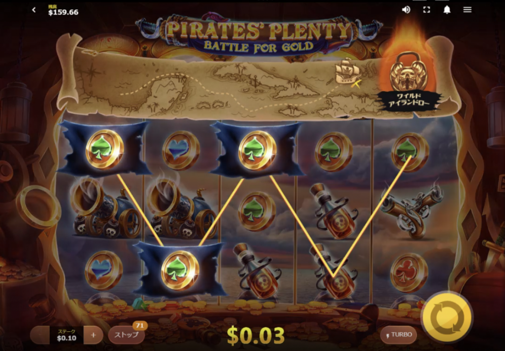 PIRATES PLENTY-12-16
