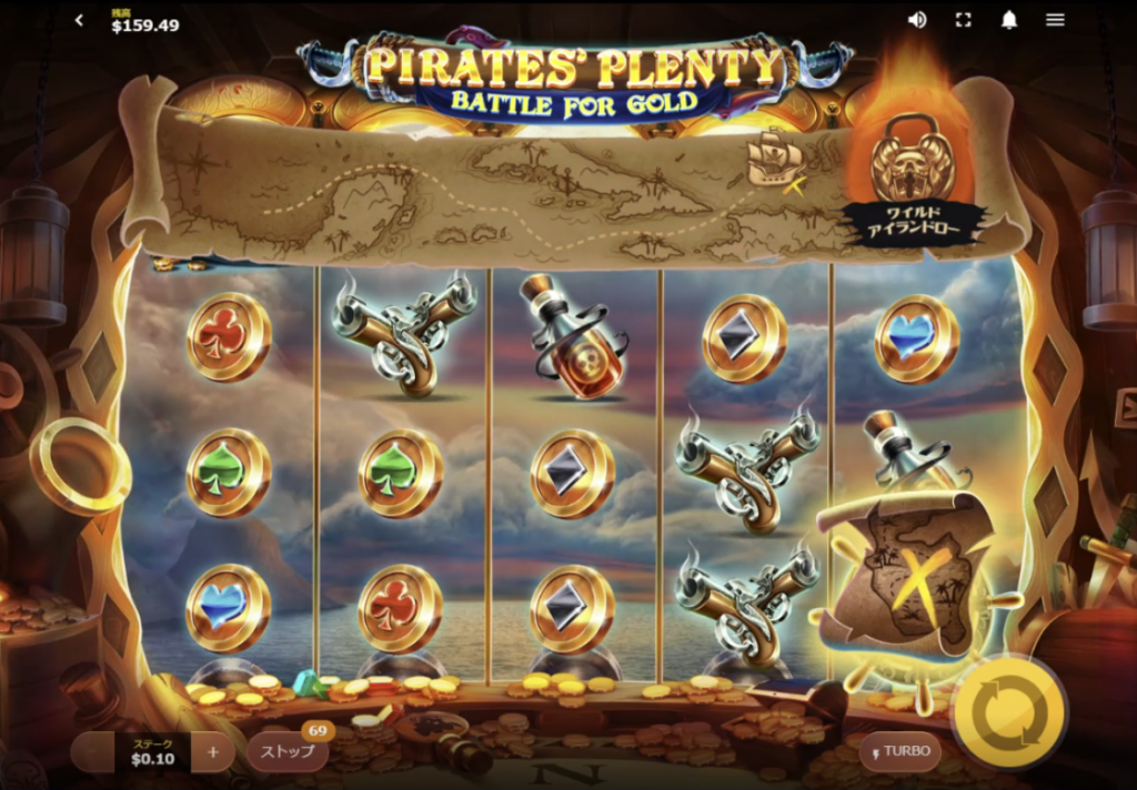 PIRATES PLENTY-12-17
