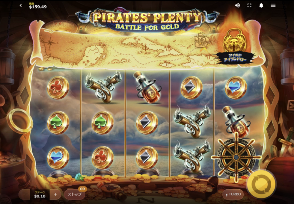 PIRATES PLENTY-12-18