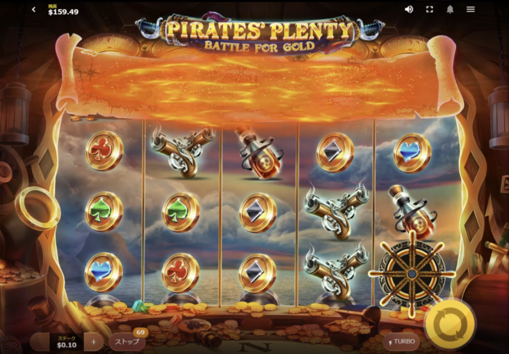 PIRATES PLENTY-12-22