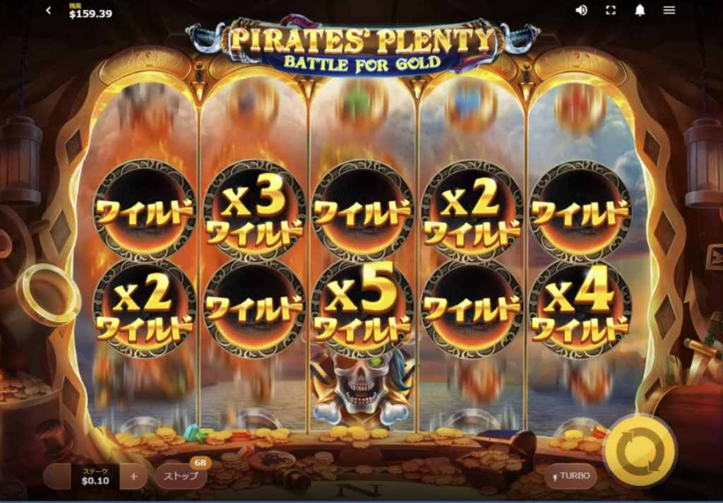 PIRATES PLENTY-12-24