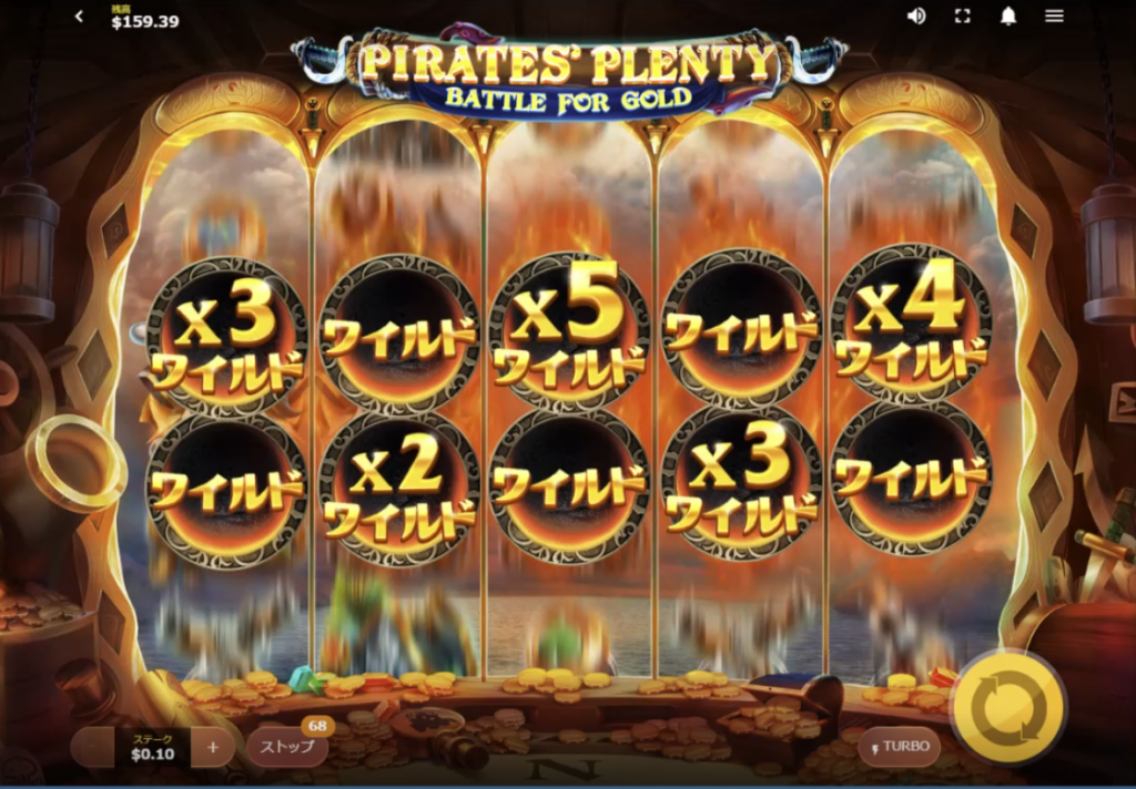 PIRATES PLENTY-12-25