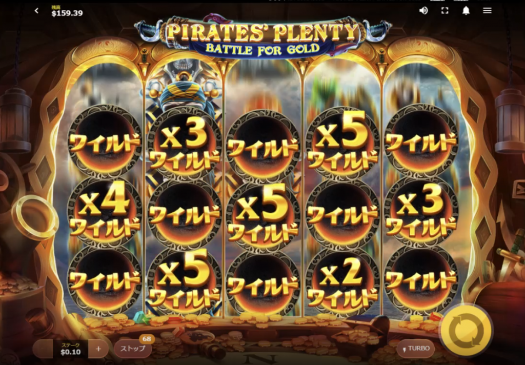 PIRATES PLENTY-12-26