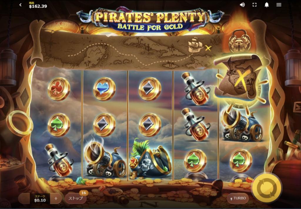 PIRATES PLENTY-11-38