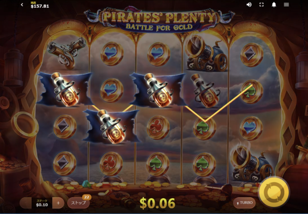 PIRATES PLENTY-13-52