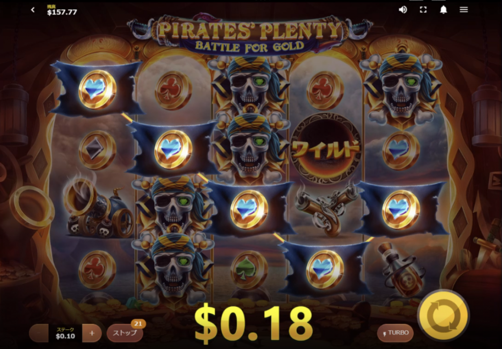 PIRATES PLENTY-13-53
