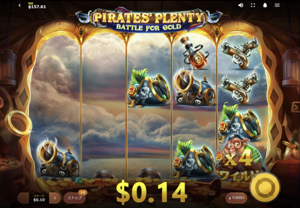 PIRATES PLENTY-13-59