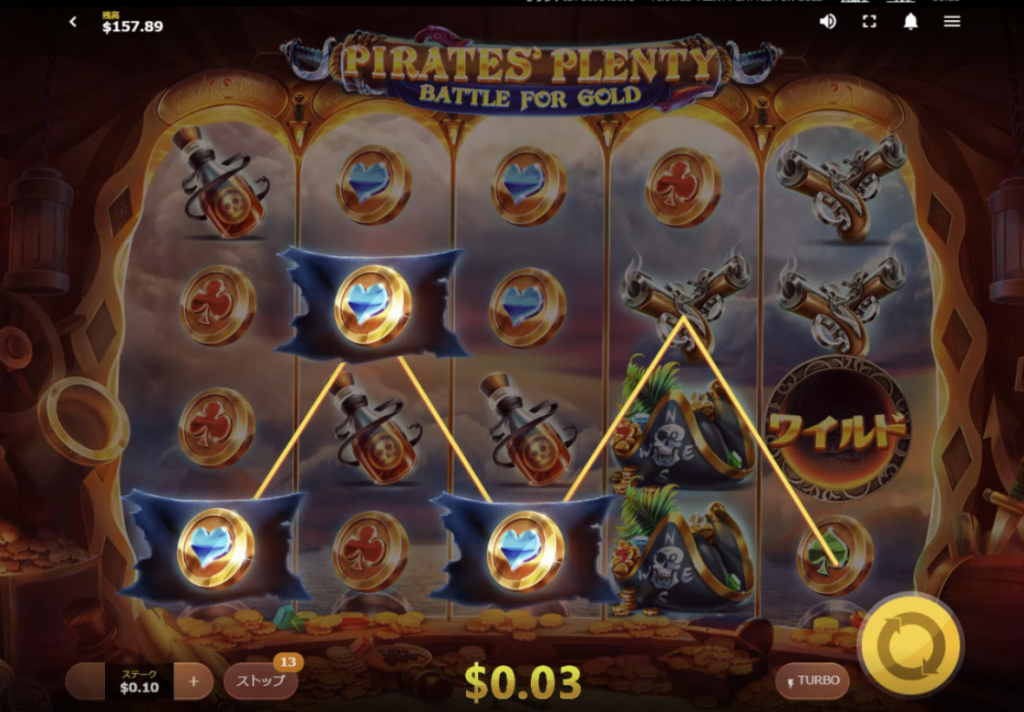 PIRATES PLENTY-13-61