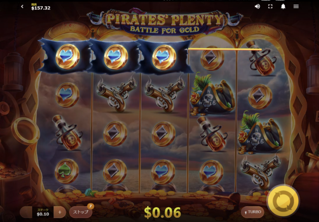 PIRATES PLENTY-13-62