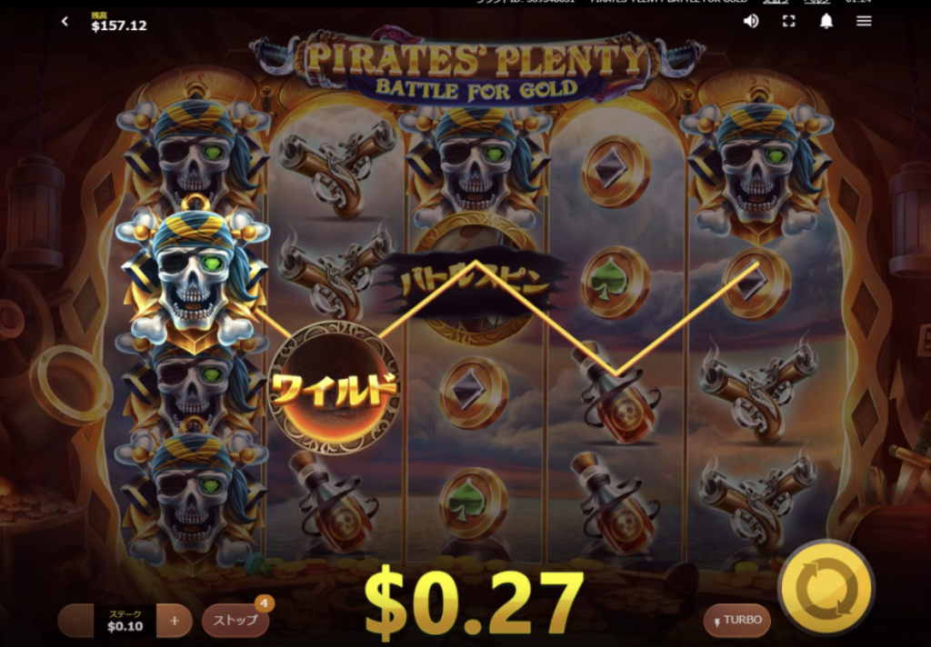 PIRATES PLENTY-13-64