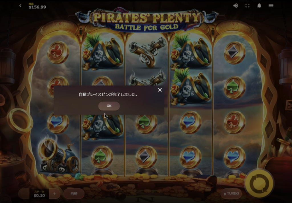 PIRATES PLENTY-13-65